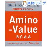 アミノバリュー パウダー8000(47g*5袋) 【HLSDU】 /【アミノバリュー】[アミノ酸]