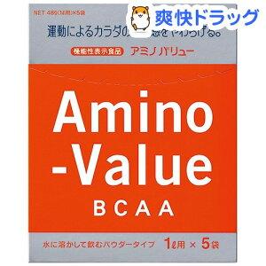アミノバリュー パウダー アミノ酸