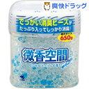 小林製薬 微香空間 特大 ほのかなせっけんの香り(650g)【微香空間】[消臭剤]