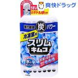 スリムキムコ 冷凍室用(26g) 【HLSDU】 /【キムコ】[消臭剤]