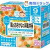 栄養マルシェ 鶏とおさかなの洋風弁当(80g*1コ入+80g*1コ入)