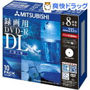 バーベイタム DVD-R 8.5GB ビデオ録画用 8倍速対応 10枚 VHR21HDSP10(1セット)