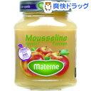 マテルネ アップルソース(360g)【マテルネ】