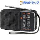 AudioComm スタミナハンディラジオ グレー RAD-H245N(1台)【OHM】