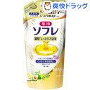 薬用ソフレ 濃厚しっとり入浴液 リッチミルクの香り つめかえ用(400ml)【ソフレ】[入浴剤]