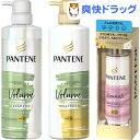 パンテーン ミー ミセラー ボリューム ポンプペア+カプセルミルク(1セット)【PANTENE(パンテーン)】