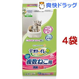 <strong>デオトイレ</strong> <strong>複数ねこ用</strong> <strong>消臭・抗菌シート</strong>(8枚入*4袋セット)【dalc_unicharmpet】【<strong>デオトイレ</strong>】