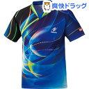ニッタク ゲームシャツ スカイワールド ブルー 150サイズ(1枚入)【ニッタク】