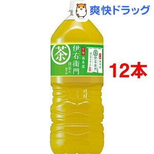 サントリー コセット ペットボトル