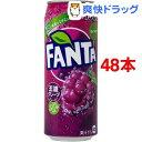ファンタ グレープ(500mL*48本)【ファンタ】[コカ・コーラ コカコーラ 炭酸飲料]