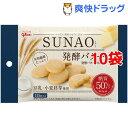 SUNAO 発酵バター*10コ(31g10コセット)