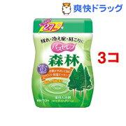 バスセレブ 森林 B(680g*3コセット)【バスセレブ】