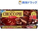 ロッテ 冬のチョコパイ 濃厚仕立て(6コ入*2コセット)