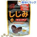 スタンドパック しじみ+オルニチン(160粒)[しじみ汁 タウリン サプリ サプリメント]