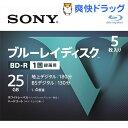 ソニー ブルーレイR4倍速1層 Vシリーズ 5BNR1VLPS4(5枚入)