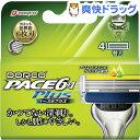 ドルコ PACE6PLus 6枚刃 替刃式カミソリ 替刃 トリマー付(4コ入)【ドルコ】
