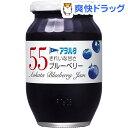 アヲハタ55 ブルーベリー(400g)【アヲハタ】