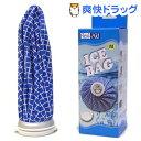 アイスバッグ(Mサイズ)[氷嚢 氷のう 冷却グッズ]