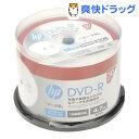hp DVD-R data ホワイトワイドレーベル 内径23mm sp(CB) DR47CHPW50PA(50枚入)