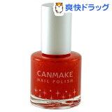 キャンメイク(CANMAKE) ネイルポリッシュ 91(1コ入)★税込2980円以上で★[キャンメイク(CANMAKE)]