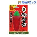米唐番 10kgタイプ(45g)【米唐番】[虫よけ 虫除け 殺虫剤]