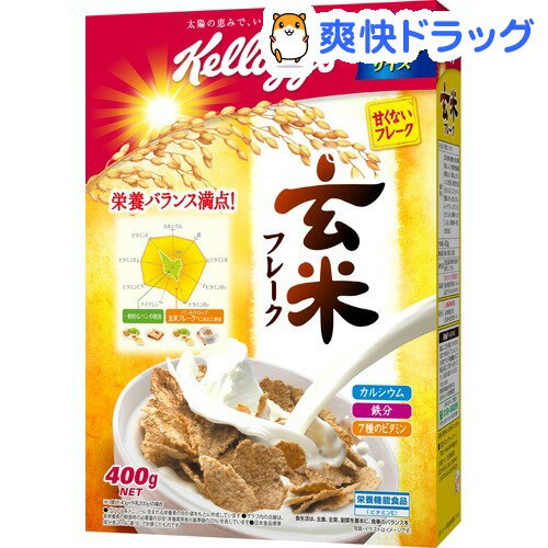 ケロッグ 玄米フレーク 徳用箱(400g)[激安]...:soukai:10049302