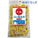 【訳あり】天塩の塩あめ レモン味(1kg)【天塩】