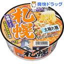 サッポロ一番旅麺札幌味噌ラーメン(1コ入)【サッポロ一番】[インスタントラーメン]