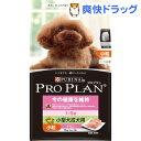 プロプラン 今の健康を維持 1〜6歳 小型犬成犬用 チキン(3Kg)【プロプラン(ProPlan)】【送料無料】