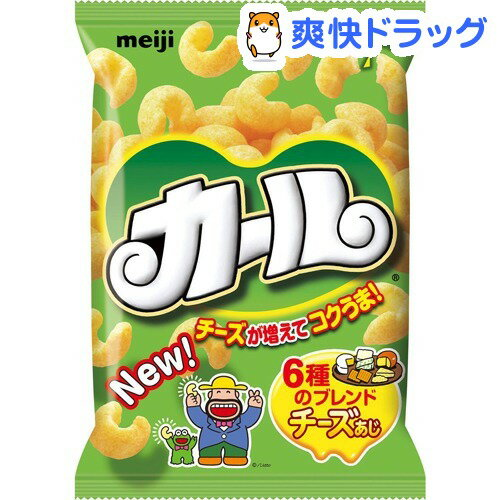 明治カール チーズあじ(64g)【明治カール】