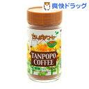 たんぽぽ コーヒー