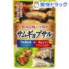 ダイショー 韓国式豚バラ焼肉 サムギョプサルの素(100g)