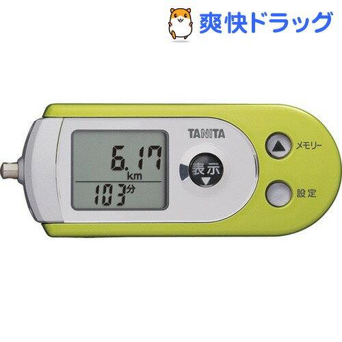 タニタ 3Dセンサー搭載歩数計 【防犯ブザー付】 FB-728