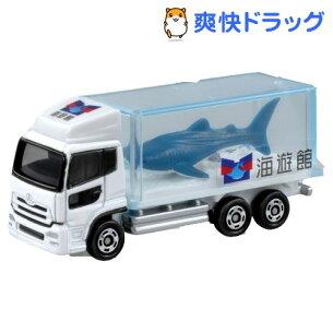 トラック ミニカー おもちゃ タカラトミー