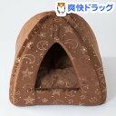PuChiko テントハウス ナイトスカイ ブラウン S(1コ入)【PuChiko】[犬 猫 ドーム型 ハウス 冬 ドーム もぐる  あったか]【送料無料】