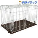 マルカン ドッグフレンドルーム 天面フェンス付(1台)【送料無料】