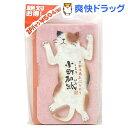 小町和紙(こまちがみ) ごろ猫(48枚入*2パック)【小町和紙(こまちがみ)】[あぶらとり紙 コスメ 化粧品]