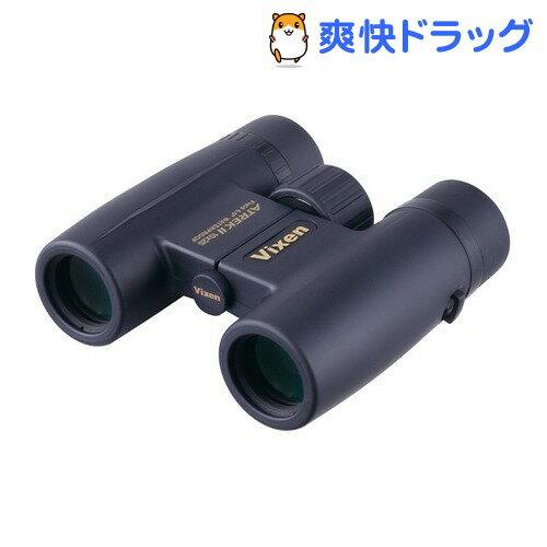 ビクセン 双眼鏡 アトレックII HR 10×25WP