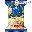 アマノフーズ ビストロリゾット 3種のチーズのリゾット(24g*1食入)【アマノフーズ】[レトルト インスタント食品]