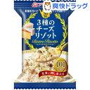 アマノフーズ ビストロリゾット 3種のチーズのリゾット(24g*1食入)【アマノフーズ】