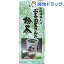 国太楼 宇治抹茶入りお寿司屋さんの粉茶(150g)