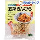 和惣菜キット 五菜きんぴら だし付き(68.1g)...