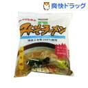 三育 国産小麦粉100% みそラーメン(100g)【三育フーズ】
