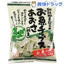 別所蒲鉾 お魚チップス・あおさ 33668(40g)
