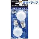 ミニクリプトン電球 ホワイト E17 35mm径 60形 LDS110V54W・W・K/2P(2コ入)