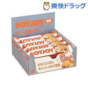 ソイジョイ オレンジ ダイエット