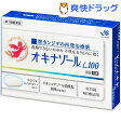 【第1類医薬品】オキナゾールL100(6錠)[カンジダ 薬]