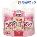 アイクレオのバランスミルク(800g*2缶セット)【アイクレオ】【送料無料】