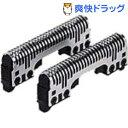 パナソニック メンズシェーバー替刃 内刃 ES9064(1コ入)【送料無料】
