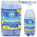 クリスタルガイザー スパークリング レモン (無果汁・炭酸水)(1.25L*12本入)【クリスタルガイザー(Crystal Geyser)】[ミネラルウォーター 水 激安]